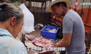 四川仁寿:刀儿匠老邓猪肉卖不出去 开着车子去生产队喊村民吃肉