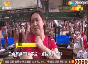 """其实是盐! 长沙市监局抽检解惑""""猪肉撒白粉""""(三)"""
