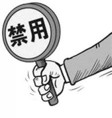 【技术】9类母猪妊娠期禁用药物,千万不能碰