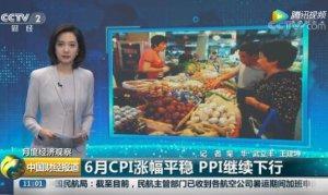 最新消费数据来了:买水果、猪肉又贵了? 啥时候能降价?
