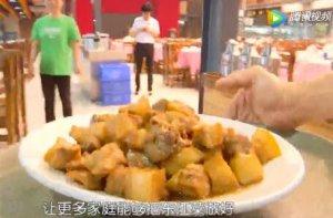 寻味惠州:儿时的美食记忆 客家黄焖土猪肉