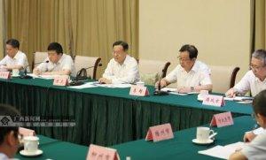 广西召开非洲猪瘟防控工作指挥部(扩大)会议