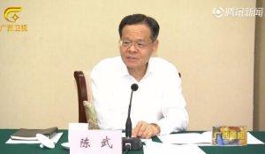 广西:自治区召开非洲猪瘟防控工作指挥部(扩大)会议