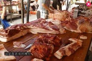 你那猪肉涨价没?丹东农村集市杀头猪630斤,纯笨猪啥价格?