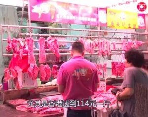 现在开始猪价南北相差大,香港已达114元,北方会涨到多少?