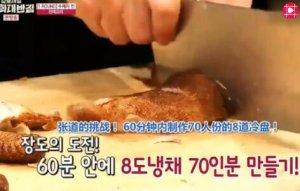 中厨现场做猪肉BBQ,韩国人看了哇哇大叫!太美味了吧!
