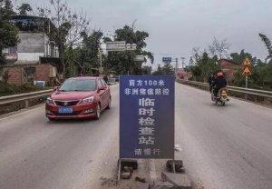 """全球猪业震荡:我国""""最坏情况还未到来"""",猪肉出口国早已""""虎视眈眈"""""""